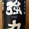 鷹勇 強力(大谷酒造)