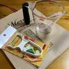 キッチンの定番アイテムを買い替え【OXOの計量カップとritterのピーラー】