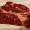 安いステーキ用牛肉は味噌漬けにすると味噌と肉の味がして美味い