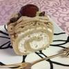 グルテンフリー 和栗のモンブランロールケーキ  チャヤマクロビ[卵・乳・白砂糖・小麦不使用]