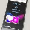 ASUS 大画面6.8型ファブレット「ZenFone 3 Ultra」サイズ比較 フォトレビュー