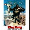 「ゴジラ vs コング」監督アダム・ウィンガード at 東宝マーケティング関西営業所試写室