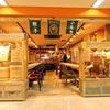 【オススメ5店】銀座・有楽町・新橋・築地・月島(東京)にある餃子が人気のお店