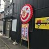 「王者-23」4周年記念祭