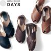 ベルメゾン(千趣会)の新ブランド『DAYS』に、はまってます♪・・・のお話。