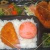 「琉花」の「キャベツのメンチカツ(日替わり弁当)」300円 #LocalGuides