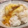 リーズナブルで揚げたての熱々の天ぷらが食べれるお店 [まきの]