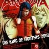 アルカディア 19 : アルカディア Vol.19 ( 2001 年 12 月号 )