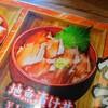 11/24 324日目 小田原で海鮮丼・久々に米を喰らう