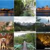 ブダペスト&スロヴェニア周遊1 - 素敵な旅をありがとう🎶