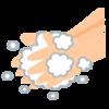 手洗いがツライので石けんを変えました