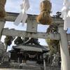 「才ノ木神社」を訪ねてをみました。やってきた源氏の武士に守られてきました。