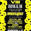 【DJ出演】5/18 (Sat) 『FORWARD v.8』
