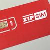 ZIP SIMをアクティベートしてみた(2016年7月版)