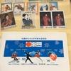 郵便料金が82円から84円に。昔の切手はいいものだ!
