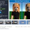 【公式セール  11月2日15:59迄】VRChat アバターの最適化に利用可能!複数のSkinned Meshを結合して負荷を軽減するツール(Unity2017.4.28f1で動作検証済み)「Skinned Mesh Combiner MT」