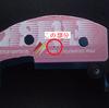卓上ロボット掃除機の改造 (9)