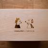 【ミサワ株主優待】かわいいグラスセットが届きました【unico】