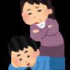 シリーズ依存症⑫ 香川県のゲーム規制条例の問題点