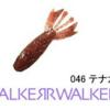 【ウォーカーウォーカー】メタボックのダウンサイズモデル「チビボック3インチ」発売開始!