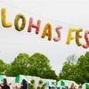 【ロハスフェスタ万博】LOHASFESTAに行くと創作意欲が増すからいこうぜ!