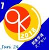 OKL'18_第7戦 - 関東学連スプリントセレ
