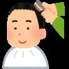 白髪染が指に付いちゃって取れない時の7つの対処法の検証。染め粉の取り方。