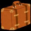 世界一周!1ヶ月から3ヶ月のバックパックと荷物