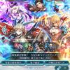 4回目の総選挙英雄が来たぞぉ!!