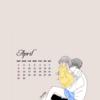 イラスト・カレンダー壁紙【4月】/明星和楽ご来館ありがとうございました!