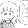 新時代のポップ・マエストロ、ナナヲアカリ