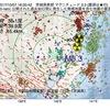 2017年10月07日 16時20分 茨城県南部でM3.3の地震