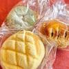 約20種のあんぱんがズラリ!食べ歩きにもおすすめ、あんこ屋さんが営む浅草のパン屋さん「あんですMATOBA」