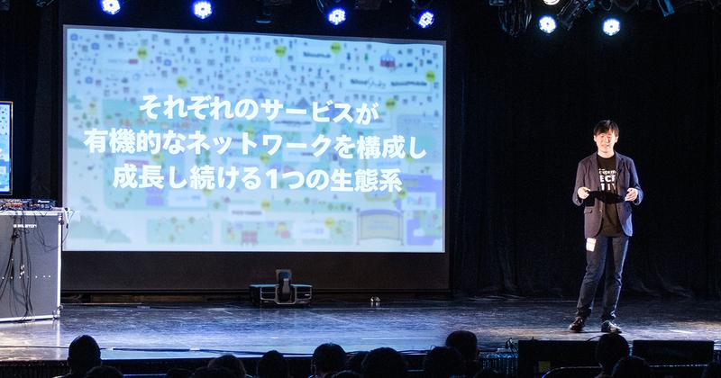 ピクシブの技術と文化を伝える #PIXIVTECHFES を開催しました