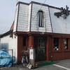 COFFEE BANK/北海道帯広市