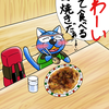 初めて食べた広島焼きがうまかった理由