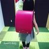 鞄工房山本さんのランドセルを注文しました