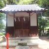 2015年6月~7月 奈良「母なる大和川を巡る」旅  【旧ブログより】