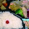 2/3(月)の日替わり弁当           ~鮭のネギ味噌焼き~