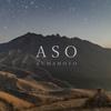 《VIDEO》Timelapse - Aso, Kumamoto