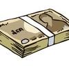 貯金を53万貯める方法!ファイナンシャルプランナーが教える(Fplan)
