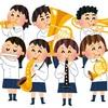 吹奏楽に特化 ユーフォニアムの魅力