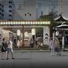 東京日本橋にミニマリスト・バーが誕生!まるで毎日小屋フェス!近くに複合型ゲストハウスも!