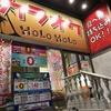 【オススメ5店】新百合ヶ丘・登戸(神奈川)にあるカクテルが人気のお店