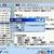 EBt lite snapshot-20100117版をテストしてみました(1)