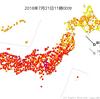 【暑すぎる】21日18時時点で真夏日地点は687・猛暑日地点は179!京都府舞鶴市・鳥取県鳥取市では38.2℃を観測!2層の高気圧で異常な暑さに!!