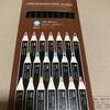 DAISOの色鉛筆 20色細軸タイプ