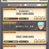 龍天災キリン極級ミッションコンプリート&ライダーストーリーシノ②クリア