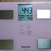 【ダイエット日記】玄米生活10クール・9日目