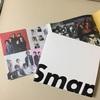 【雑記】SMAP 25 YEARS 収録曲について思うこと(2)